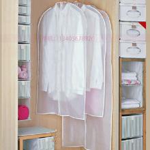 wholesale clothing bag