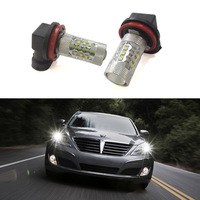 Free Shipping 2 x High Power H8 80W CREE LED Car Fog Light DRL Headlight Bulb DRL White