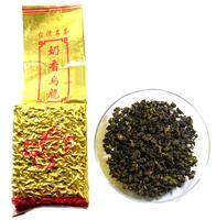 Freeshipping Hot 250g/bags Milk tea gold milk taiwan Oolong milk tea 100% quality milk oolong tea