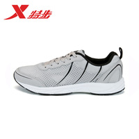 Male sport shoes 2014 men running shoes light breathable running shoes 986219119163