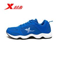 Sport shoes men spring running shoes male gauze light shoes slip-resistant wear-resistant jogging shoes