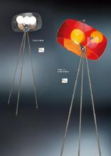 popular modern floor lamp