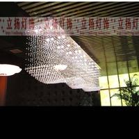 Wavy square pendant lamp led large pendant light front desk lamps