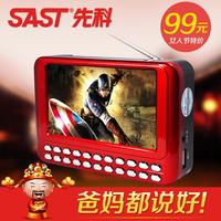Xianke large screen portable card speaker mini stereo mp3 player radio