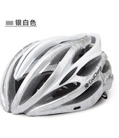 2014 Mountain Bicycle Bike Road Ride Sports Helmet Integrally-molded Ultralight 23 Air Vents Summer Helmet Bicycle Spare part