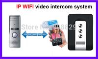 4 wire valli indoor  Video Door Phone Intercom System have no screen