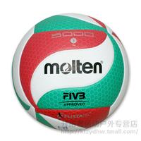 Bag molten 5 ball v5m5000 general ball