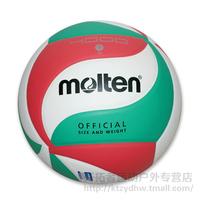 Molten volleyball 5 ball v5m4000 general ball