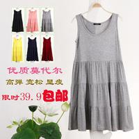 2014 spring female modal cotton loose plus size one-piece dress basic medium-long tank dress maternity
