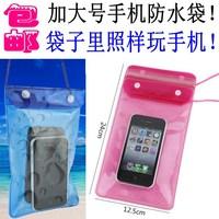 Plus size mobile phone waterproof rainproof bag