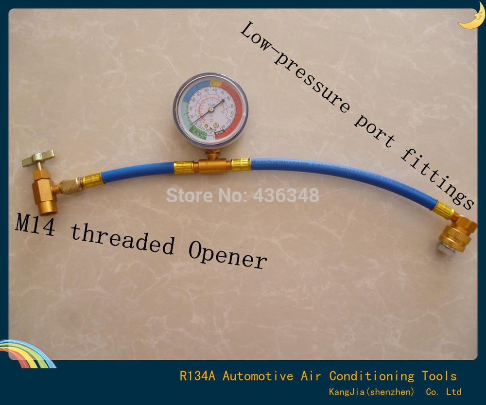 Screw R134A Conversion Adapter Thread