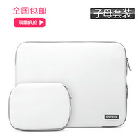 2014 new limited rushed laptop sleeve unisex lenovo notebook shell yoga 13 13.3 13-inch computer bag u310 s300 gift power case