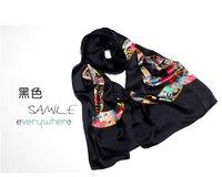 13 diamond silk scarf mulberry silk long silk scarf silk shawl