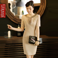Formal formal ol work uniforms one-piece dress spring and autumn female dresses plus size