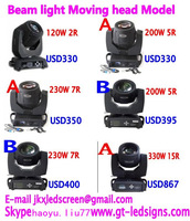 Professional Lighting 5R zoom 200W Beam moving head light lite/DJ Bar Disco Club Christmas LED Stage Lights,