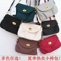 2014 Women Girls Small PU Leather Turn Lock CrossBody Clutch Bag Handbag Purse Wallet