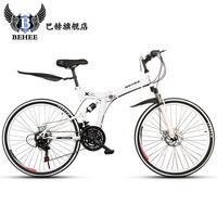 Bach bicycle double disc 24 26 mountain bike full suspension folding bike