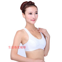 Sutia Time-limited Appliques Bras For Women Sports Bra Wireless Shockproof Bras Yoga 2015 New Free Shipping Wholesale And Mixed