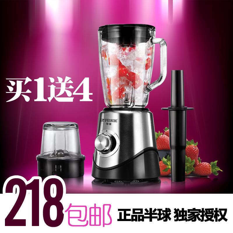 Hemisphere mixer household electric perfect cooking machine ice machine fruit juice machine(China (Mainland))