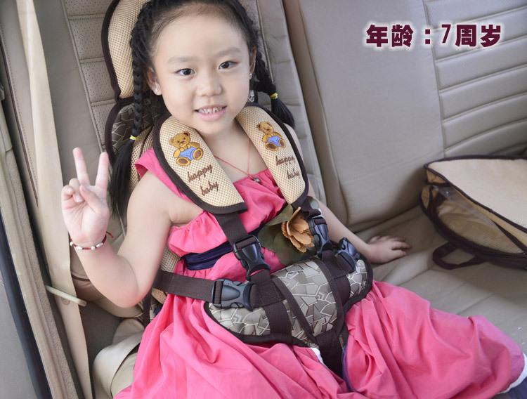 Хиты 2014 распродажа популярные новорожденных сиденья, 0 - 12 лет прекрасный детское автокресло, Автокресло 9 - 36 кг, Бесплатная доставка, Автокресло для детей
