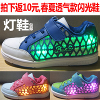 Factory direct sale Child flasher lamp shoes male female child with light luminous children shoes luminous children shoes
