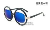 Small fashion glasses personality avant-garde glasses style