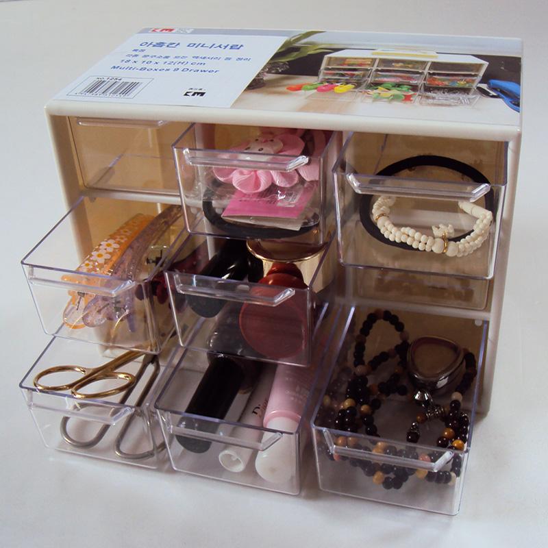 Km9 mini desktop storage box accessories cosmetics office stationery hair accessory glove box(China (Mainland))