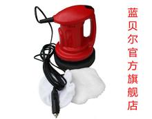 floor wax promotion