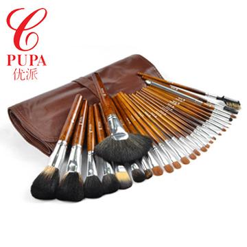 New 2014 Pupa makeup cosmetic brush set 26 animal wool cosmetic brush set professional makeup tools the full set High quality(China (Mainland))