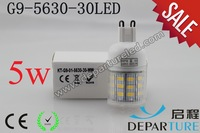 2014 Time-limited 360Epistar U-shaped 6xpcs New Arrival Smd 5630/5730 G9 Led Corn Bulb Lamp, 30 /white Lighting ,free Shipping