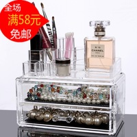 2014 new acrylic makeup organizer Advanced plastic cosmetic container transparent jewelry crystal storage box luxury accessories