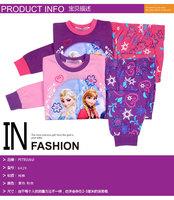 EMS  Free shipping children clothing girl girls frozen elsa and anna long sleeved sleeve winter pajamas pyjamas sleepwear