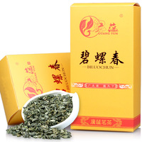 2014 New tea 100% 2boxes/lot organic high quality Chinese tea Biluochun Pi Luo Chun green tea 500g/lot Free shipping