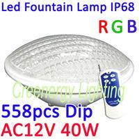 LED PAR56 pool light 40W 12V RGB IP68 558led LED Swimming Pool Light Outdoor Lighting Fountain Lamp CE RoHS