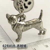 Free shipping 628418 Chihuahua - Chihuahua   pet dog dog super simulation key chain Christmas