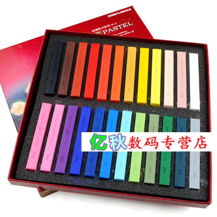 simbalion24 цвет пастели, пера порошка краски кисти магнитооптические цвет мела