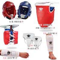 Free shipping Hot Sale! Adult child thickening taekwondo flanchard five pieces set flanchard protective bag