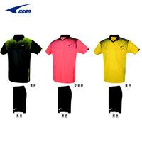 Professional football referee clothing set short-sleeve top shorts soccer jersey kc3405