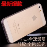 For apple   5s mobile phone case shell s ultra-thin scrub phone silica gel soft case