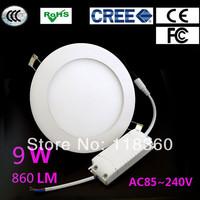 2pcs/Lot 9W 860LM LED Panel Light Round AC85V-265V LED Lamp Suitable for Kitchen Bathroom Bedroom Corridor