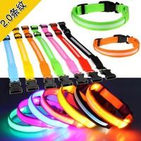 2.0 stripe fiber optic collar pet supplies led collar dog led collar small dogs flash dog