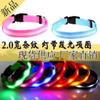 Tj led collar led luminous dog lighting dog collar small dogs flash collar