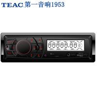 Car card machine card car in car MP3 player car U disk machine TEAC first sound