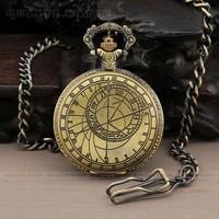 PQ050 - Vintage High Quality Bronze Compass Pattern Gentleman Casual Quartz Men Pocket Watch + Chain