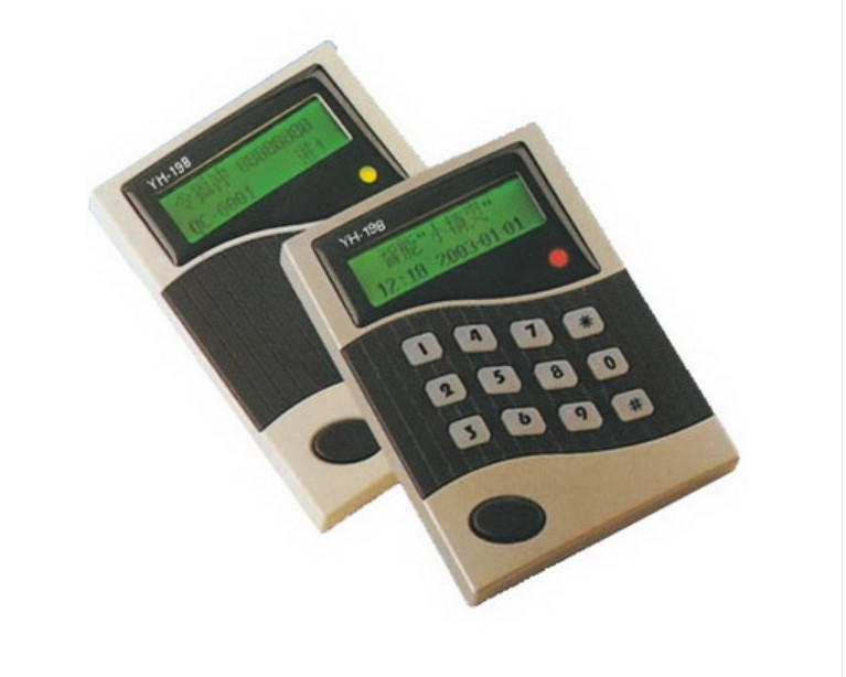 Quality Access Control-Double Doors Interlock System(China (Mainland))