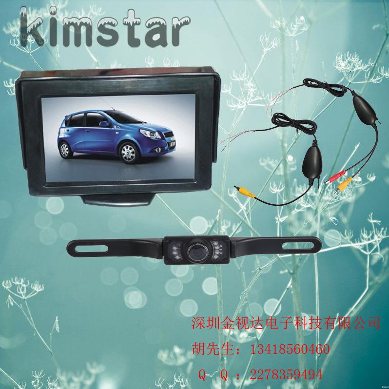 NewNewCar rear view monitor system + 4.3 inch long plate frame bracket reversing camera + wireless transceiver(China (Mainland))