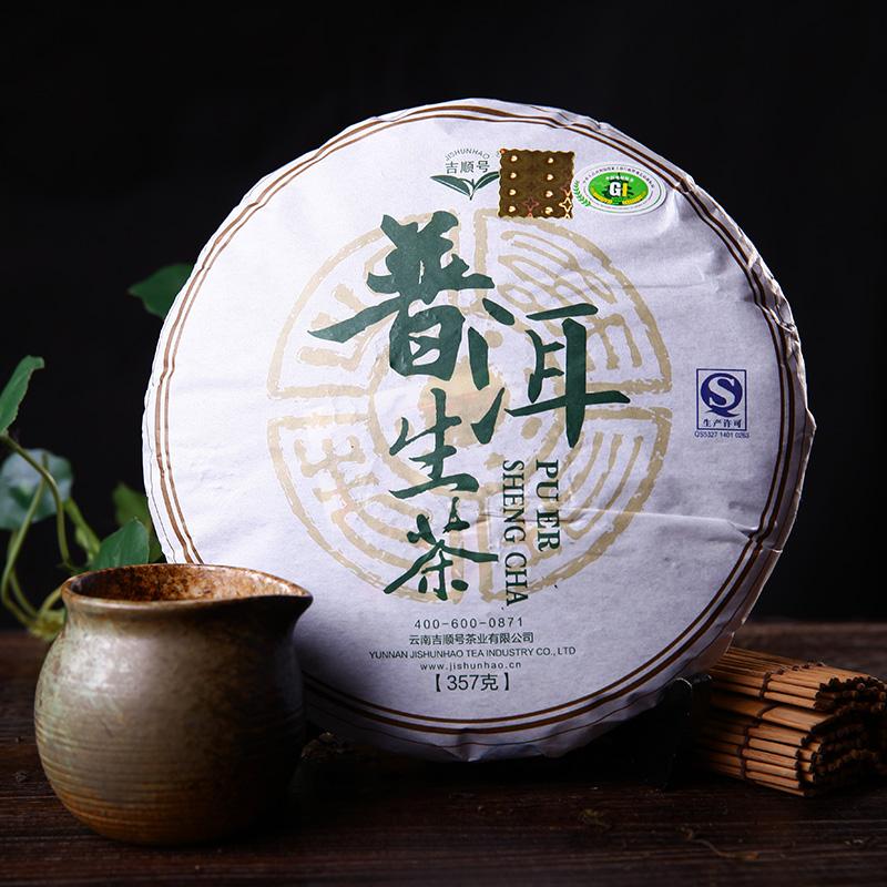 Wholesale Old 357g Organic Yunnan Xiaguan Pu er Raw Shen Flavor Tea Cake Chinese Puer Cha