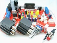 TDA7850 four-channel preamp  Car bass 4 * 50W amplifier board