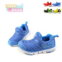 2014 spring new arrival caterpillar soft shoes big boy child parent-child male female child casual shoes sport shoes