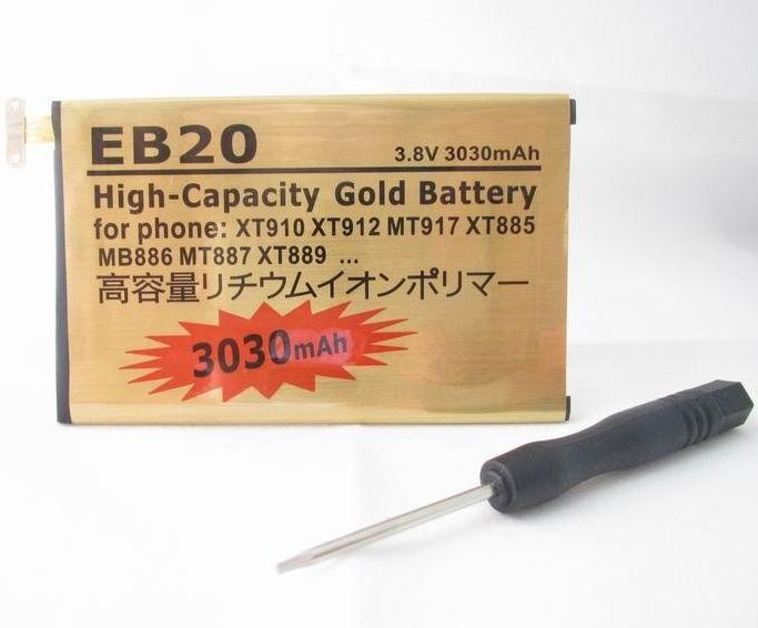 EB20 3030mAh High Capacity Battery with Screwdriver for Motorola XT910/ XT912/ MT917/ XT885/ MB886/ MT887/ XT889 Free Shippping(China (Mainland))